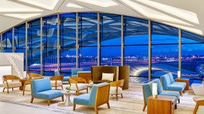 The Westin Denver International Airport - Sky Lounge Bar
